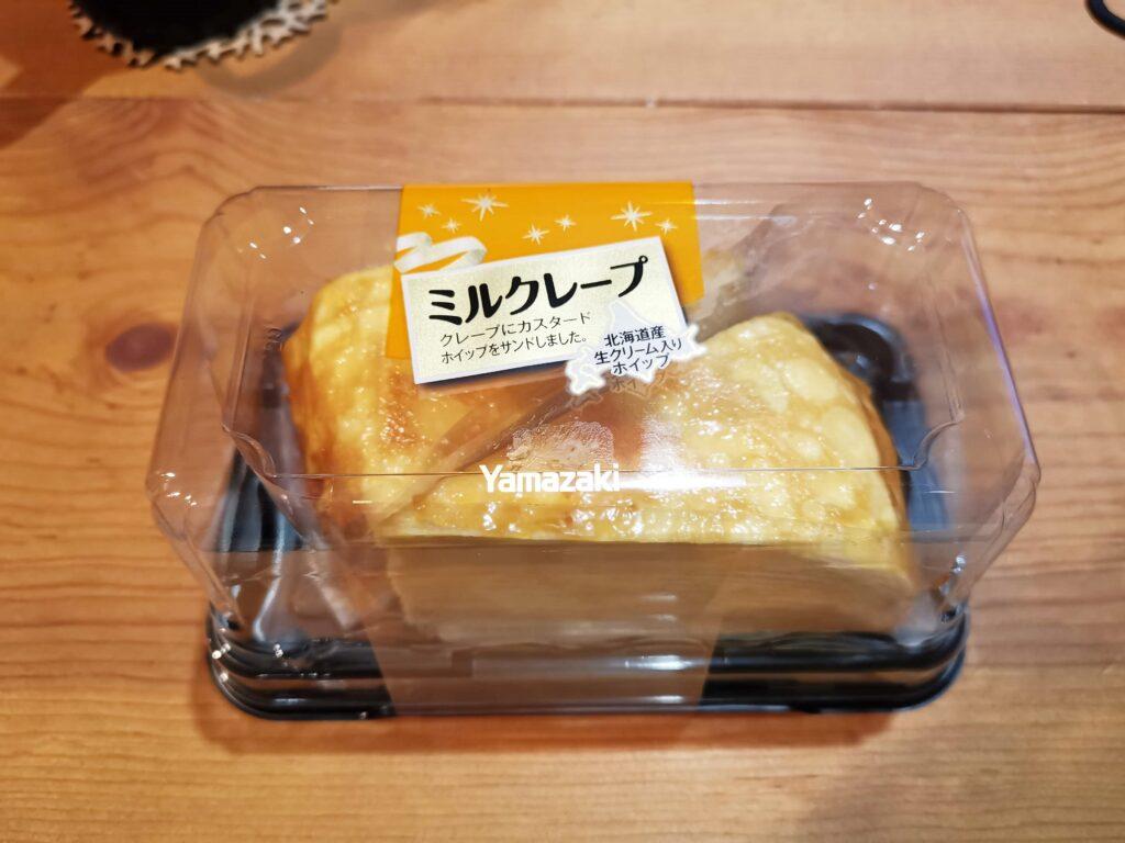 山崎製パンのミルクレープ (1)