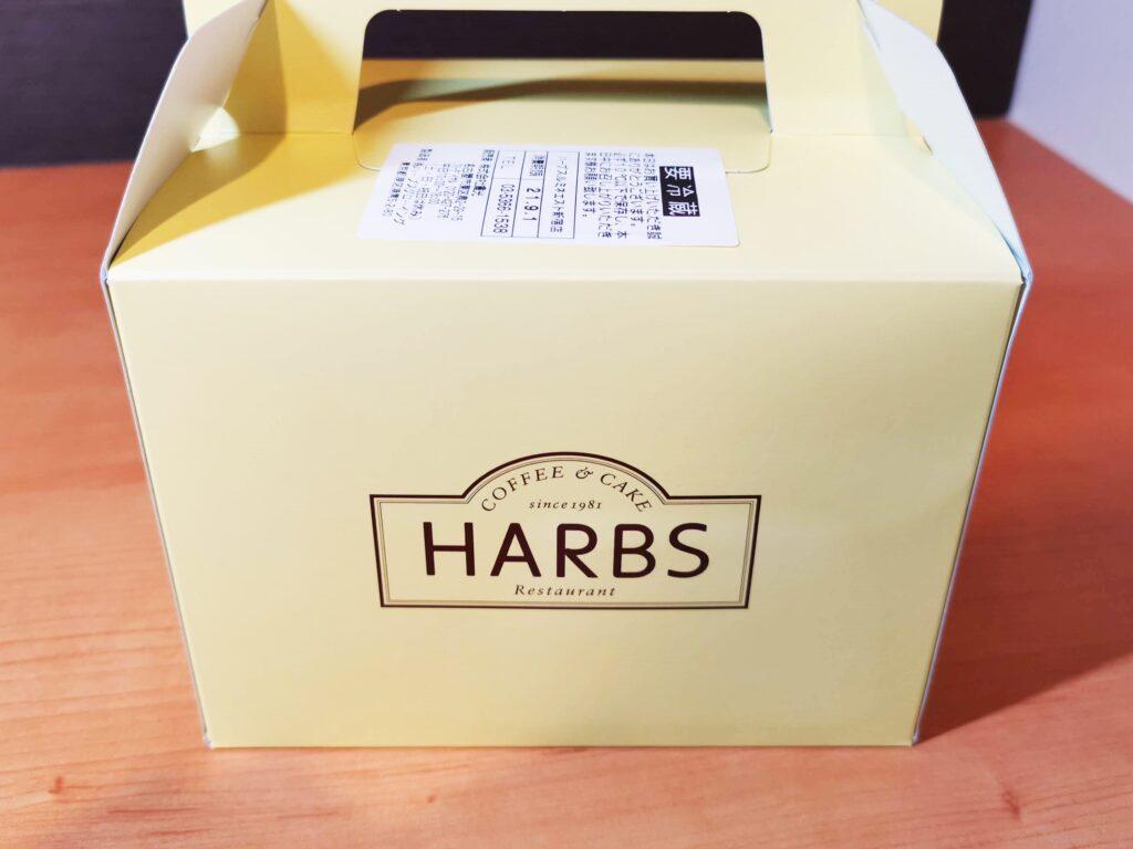 【Harbs(ハーブス)】ミルクレープ880円