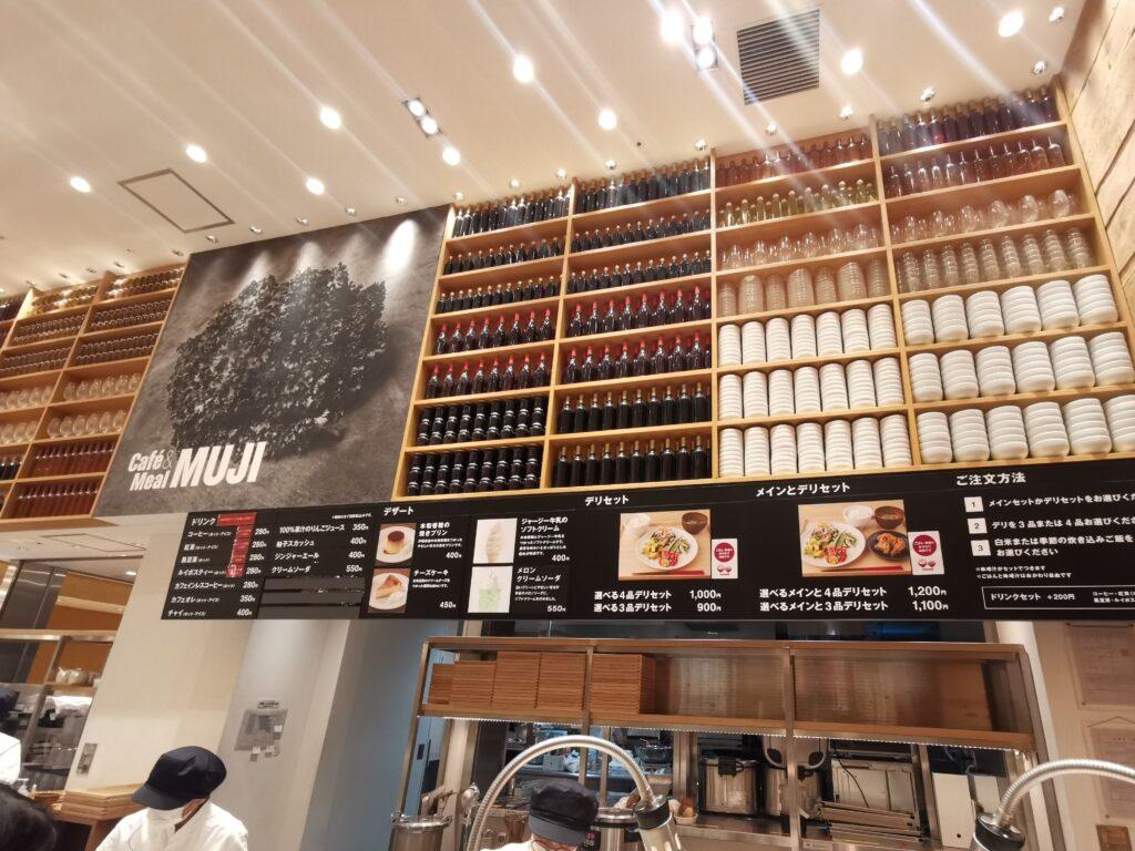 【Café&Meal MUJI】ミルクレープ (1)