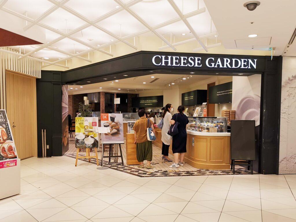 チーズガーデン(CHEESE GARDEN)のソラマチ店