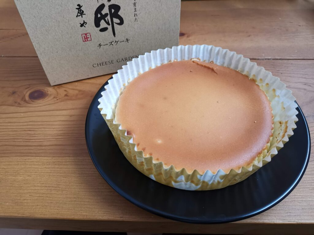 CHEESE GARDEN(チーズガーデン)の御用邸チーズケーキの写真 (17)