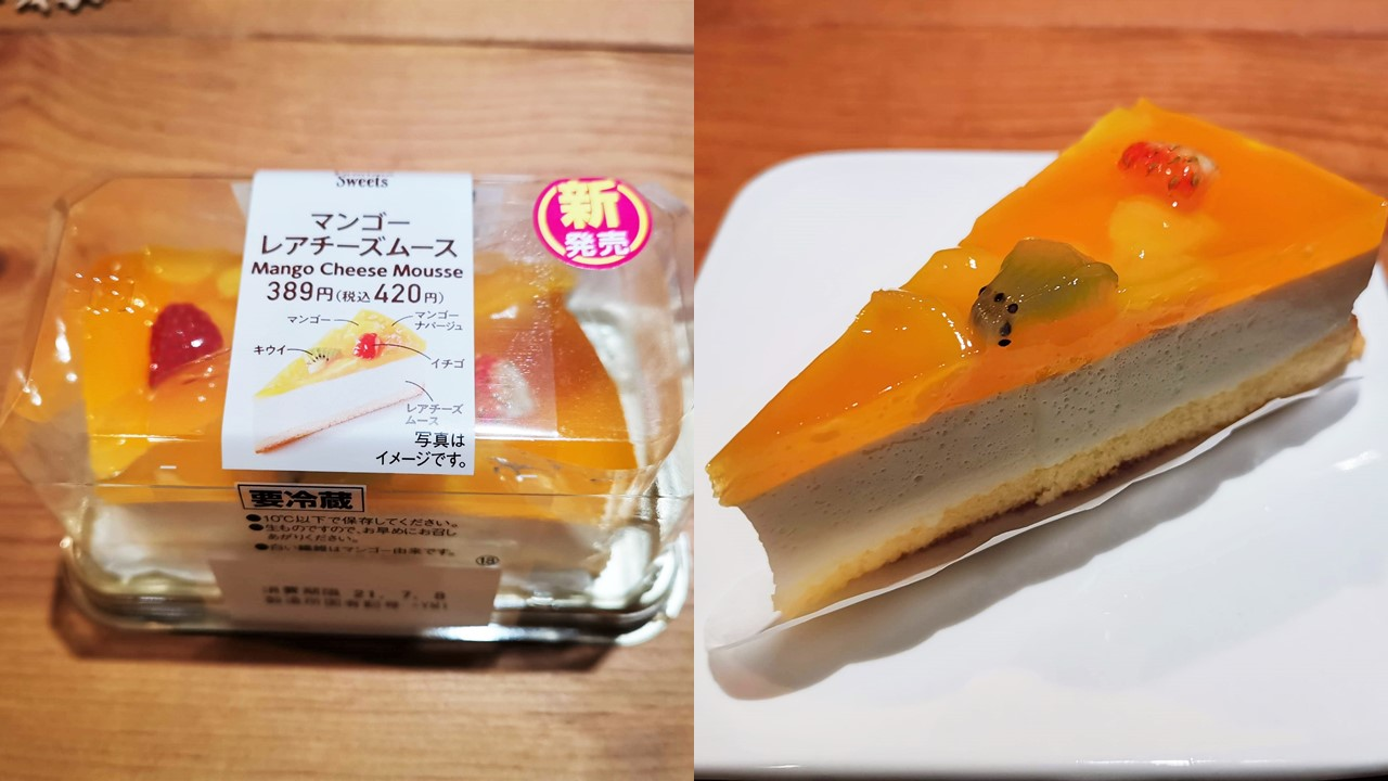 ファミリーマート(山崎製パン)の「マンゴーレアチーズムース」の写真 (7)