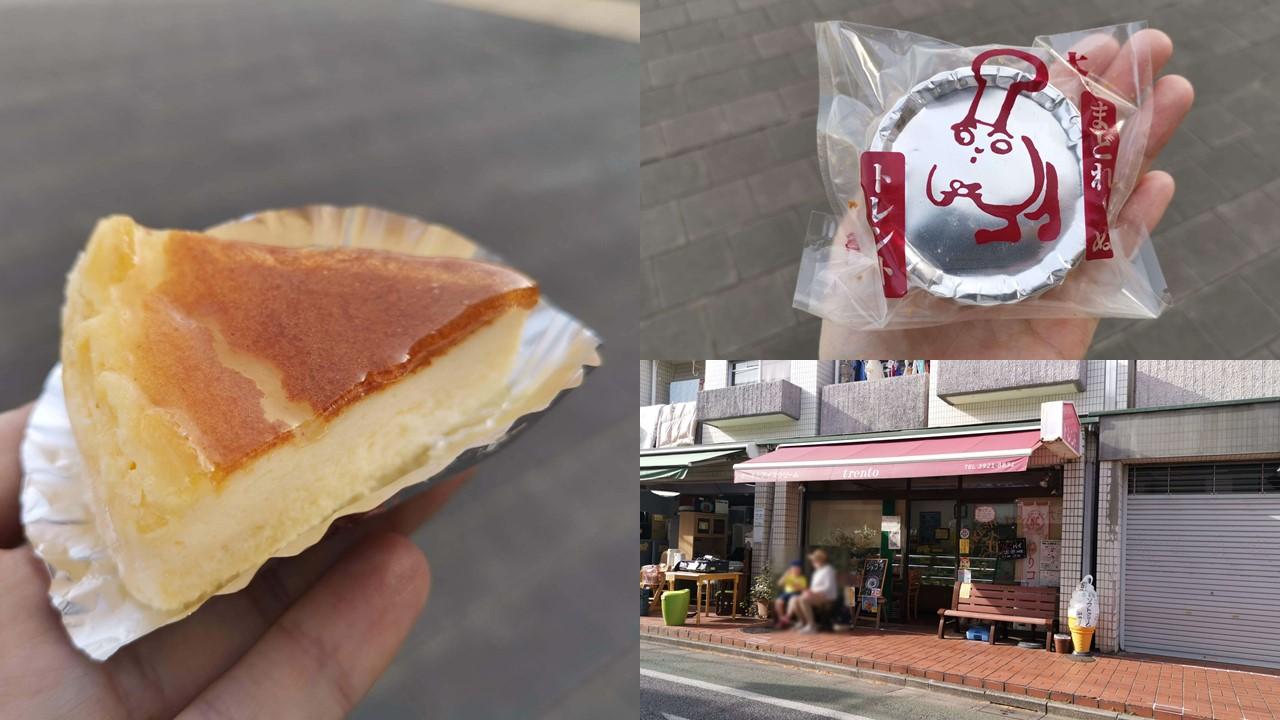 大泉学園のトレント洋菓子店
