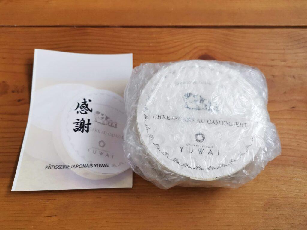 YUWAI(ユワイ) カマンベールチーズケーキの写真 (9)