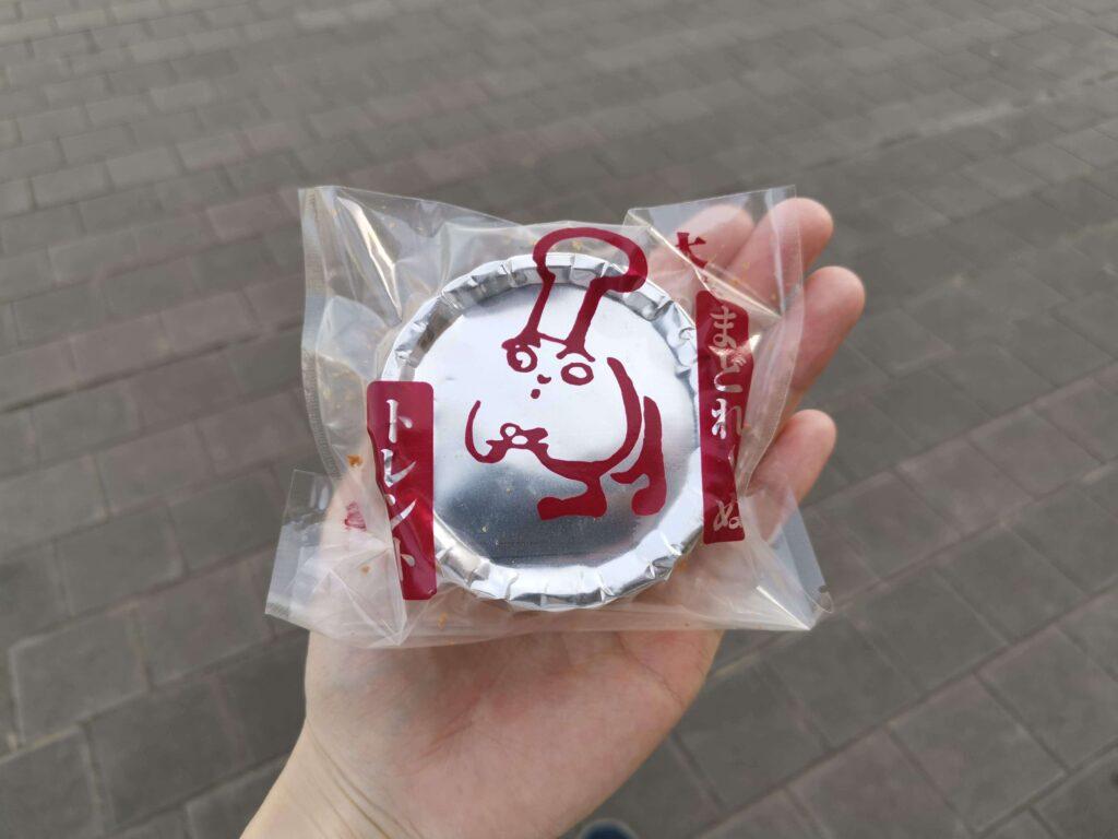 大泉学園のトレント洋菓子店 (18)