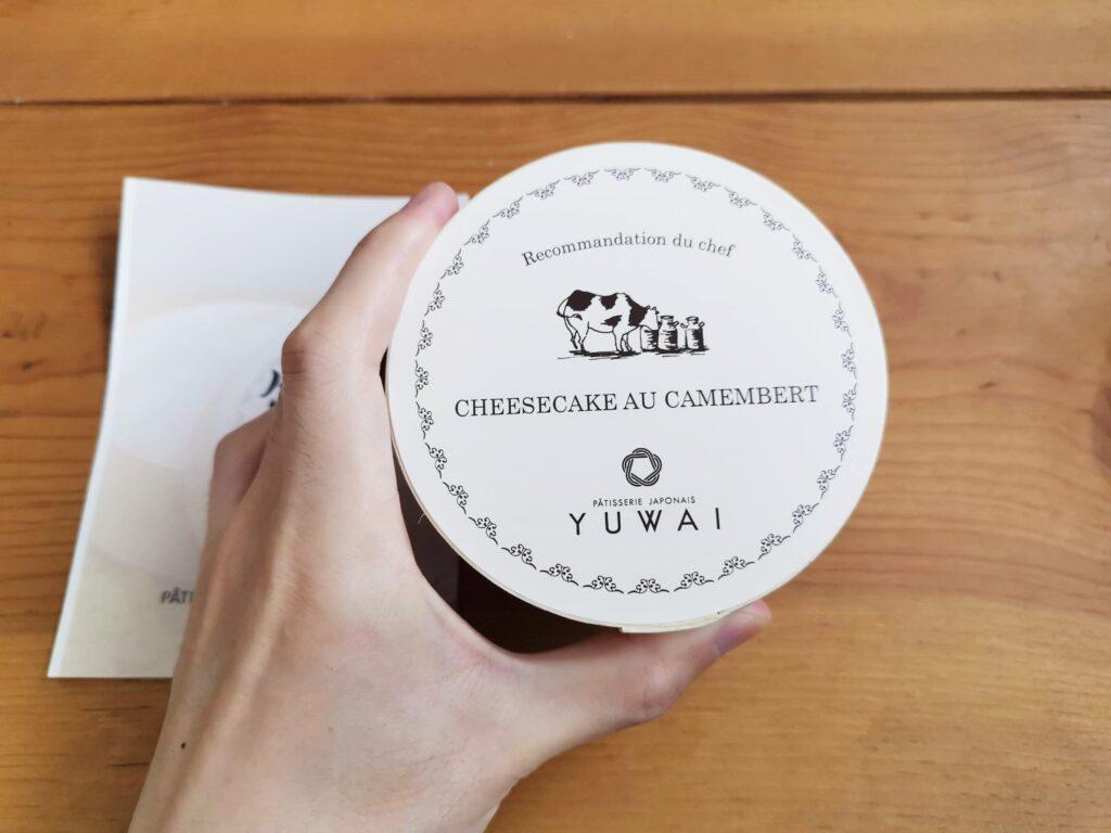 YUWAI(ユワイ) カマンベールチーズケーキの写真 (11)