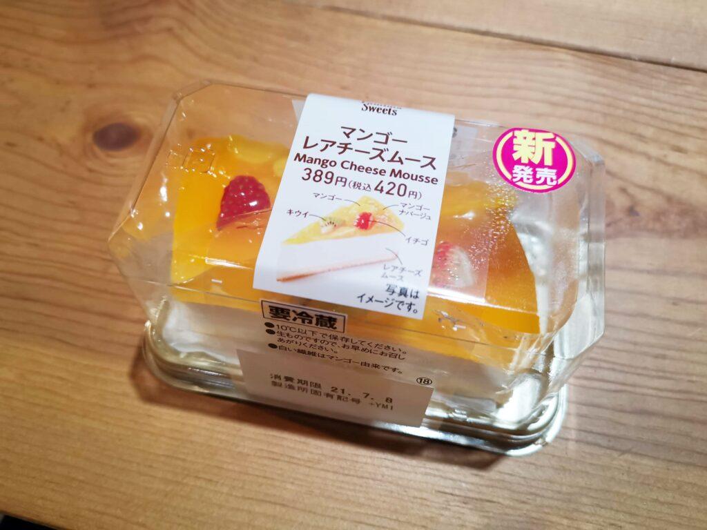 ファミリーマート(山崎製パン)の「マンゴーレアチーズムース」の写真 (16)