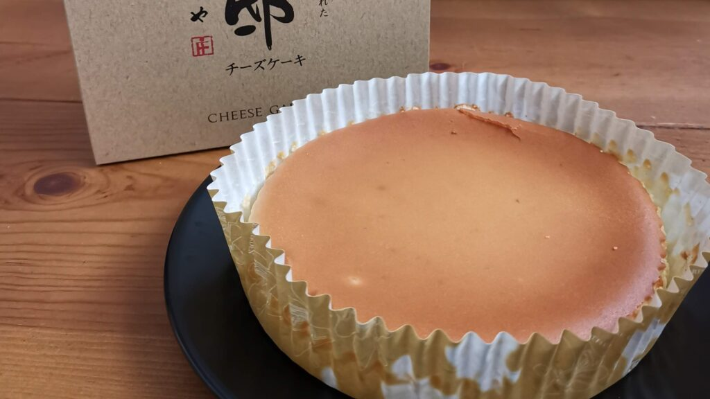 CHEESE GARDEN(チーズガーデン)の御用邸チーズケーキの写真 (18)
