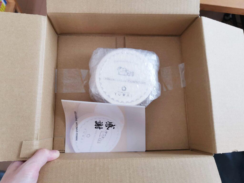 YUWAI(ユワイ) カマンベールチーズケーキの写真 (8)