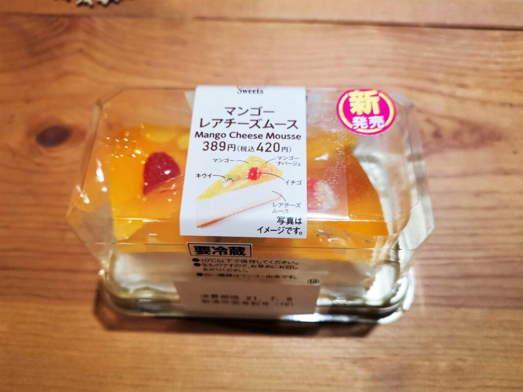 ファミリーマート(山崎製パン)の「マンゴーレアチーズムース」の写真 (17)
