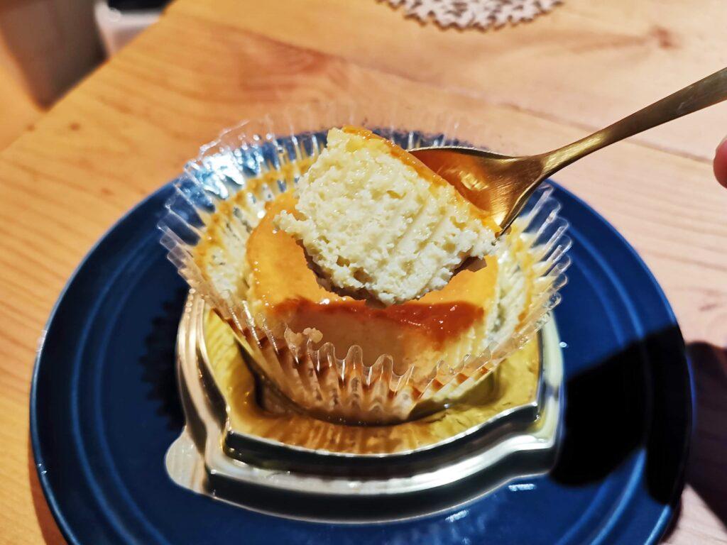 ファミリーマート(プリンス)のチーズチーズレモンの写真 (2)