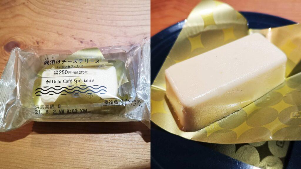 ローソン(コスモフーズ)のUchi Café Spécialité・爽溶けチーズテリーヌ(レモンゼスト入り)の写真 (1)