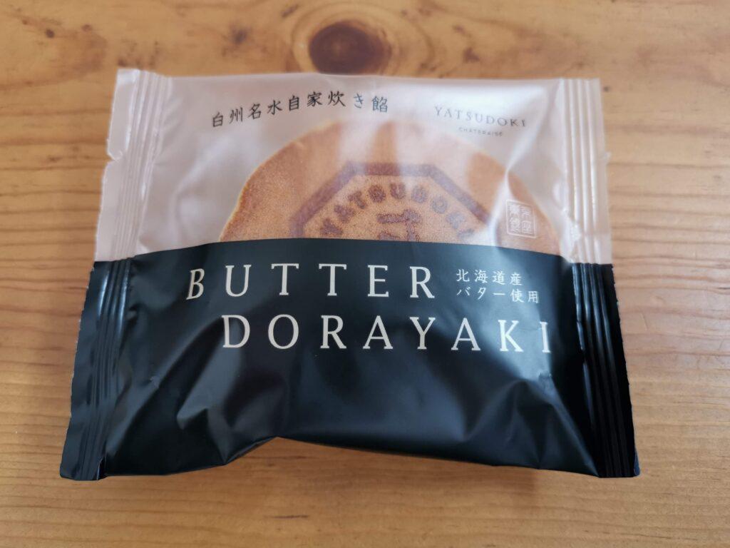 YATSUDOKI(ヤツドキ)のバターどらやきの写真 (2)