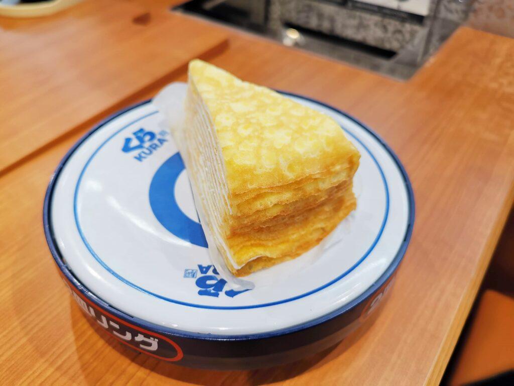 くら寿司のミルクレープ