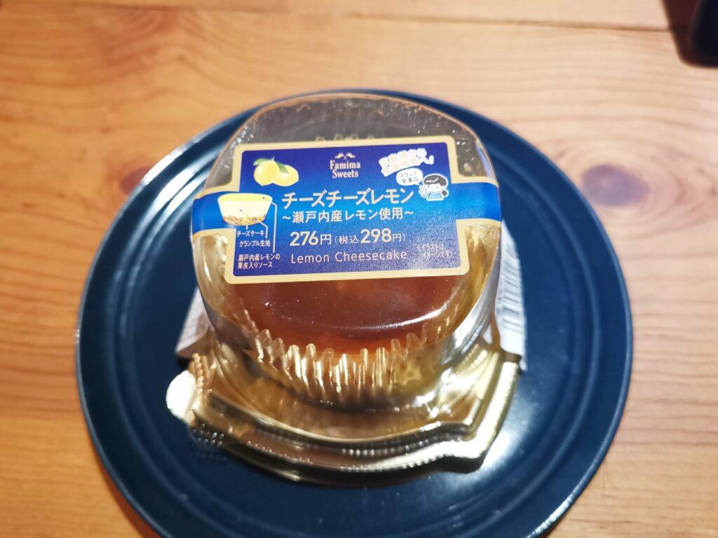 ファミリーマート(プリンス)のチーズチーズレモンの写真 (9)