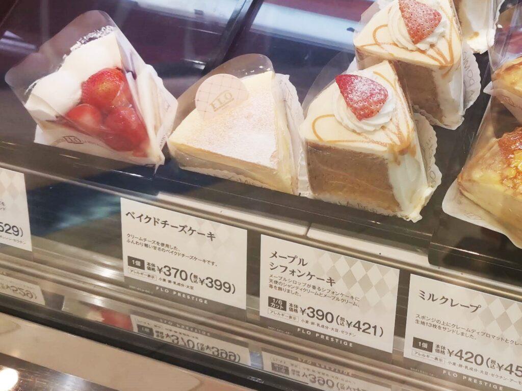 FLO(フロプレステージュ)のベイクドチーズケーキ (8)