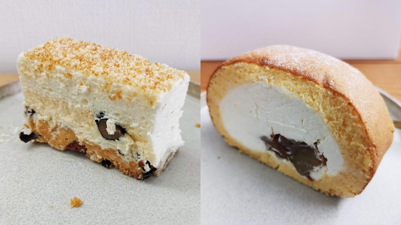 中島大祥堂の丹波黒豆チーズケーキ 2層仕立て