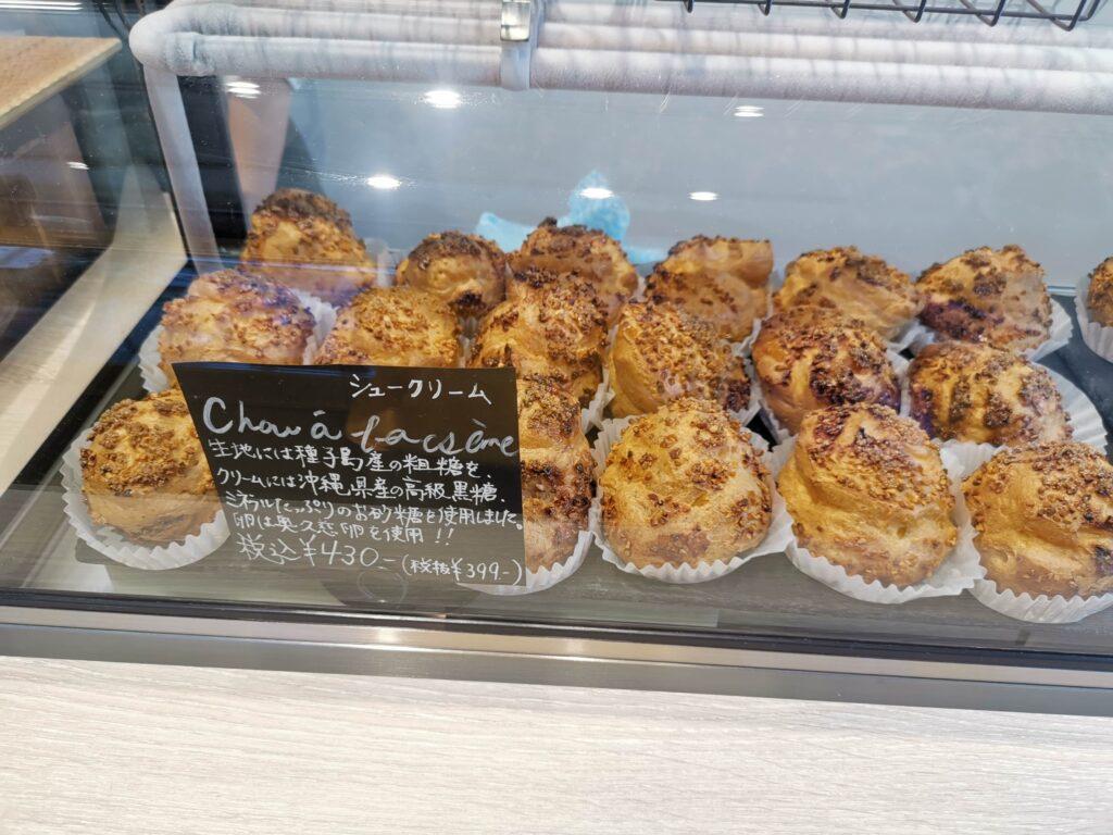 野方 Koreca(コレカ) (7)