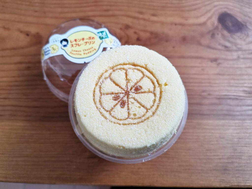 ファミリーマート(デザートランド)レモンチーズのスフレプリン