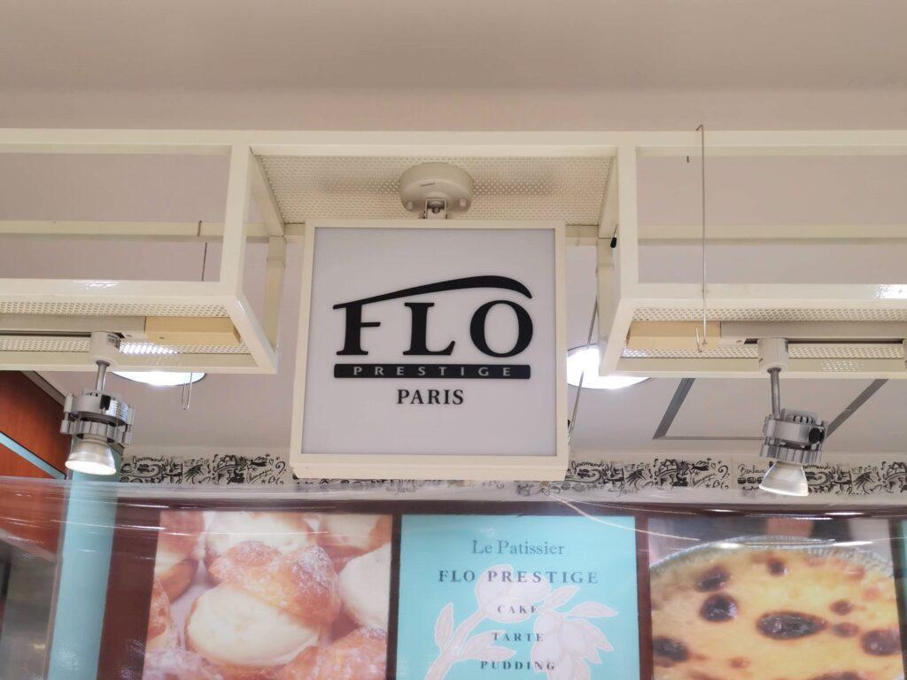 FLO(フロプレステージュ)