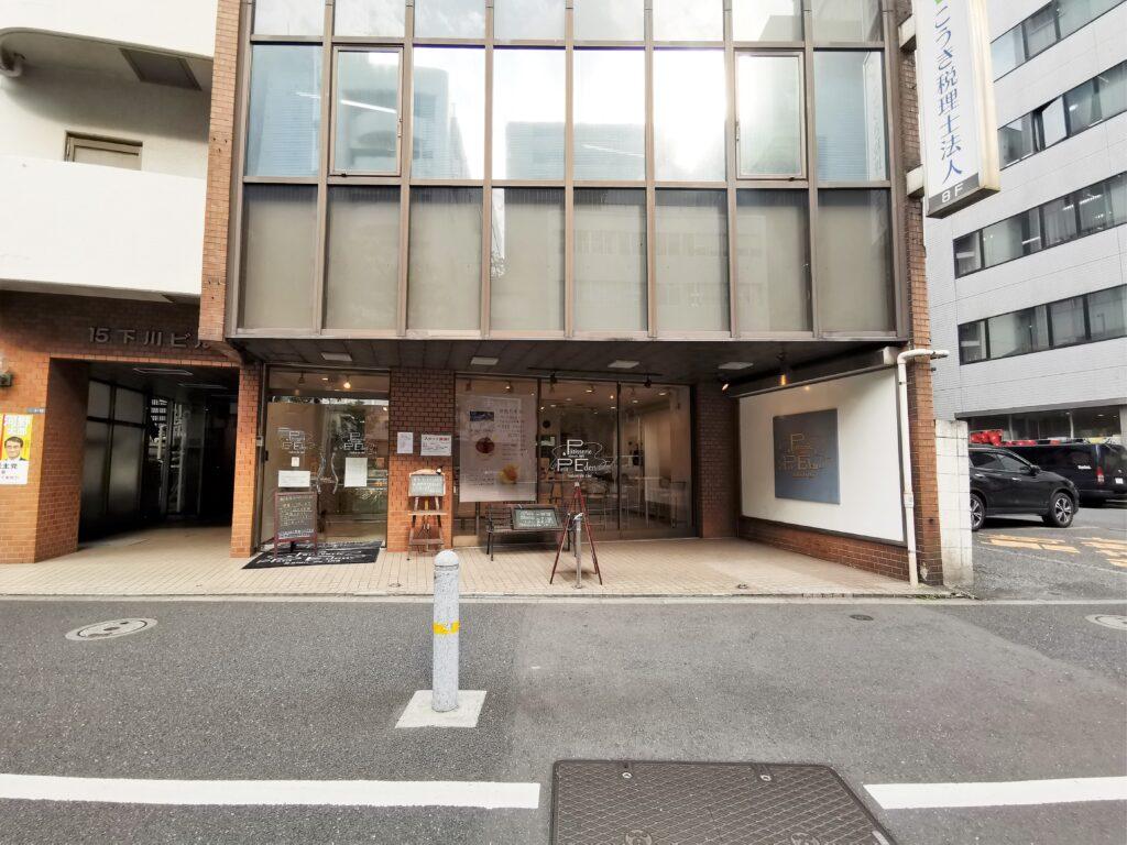 大森「プチエデン」の写真 (35)