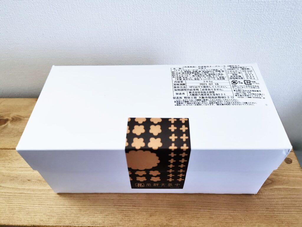 中島大祥堂の丹波黒豆チーズケーキ 2層仕立て (5)