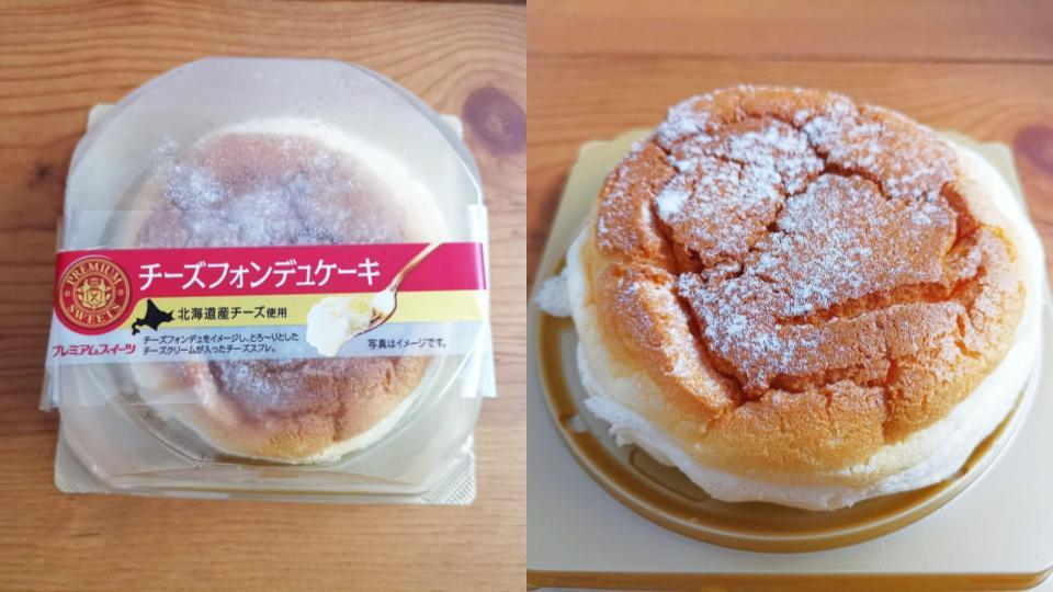 山崎製パンのチーズフォンデュケーキ (1)