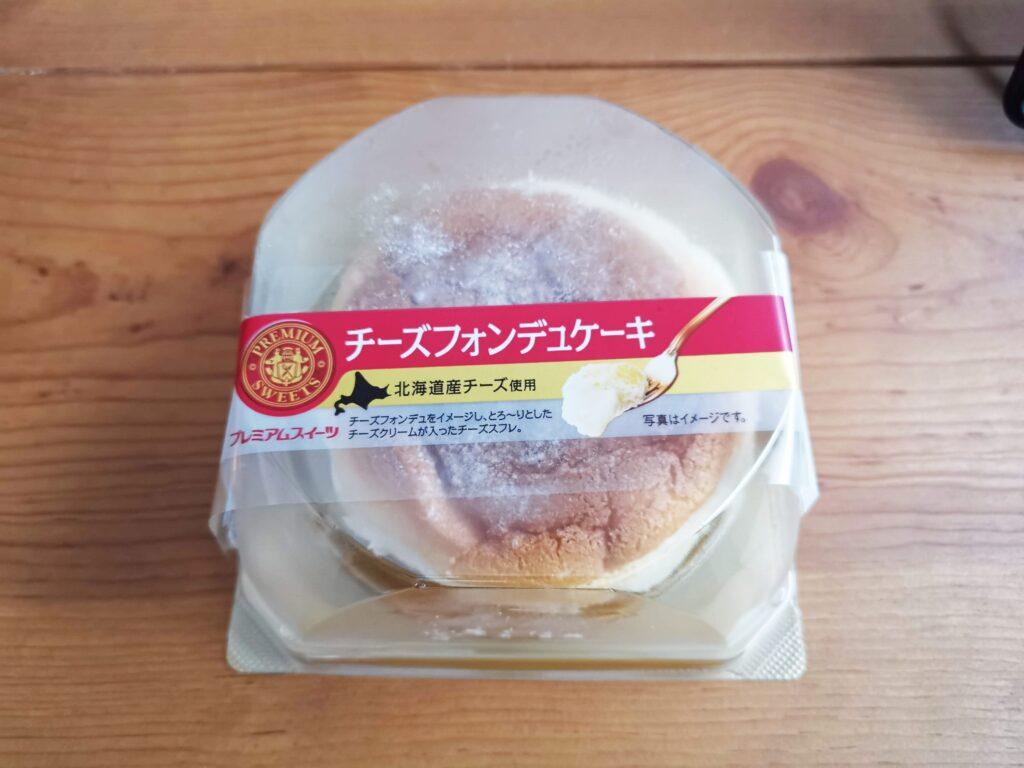 山崎製パンのチーズフォンデュケーキ (3)