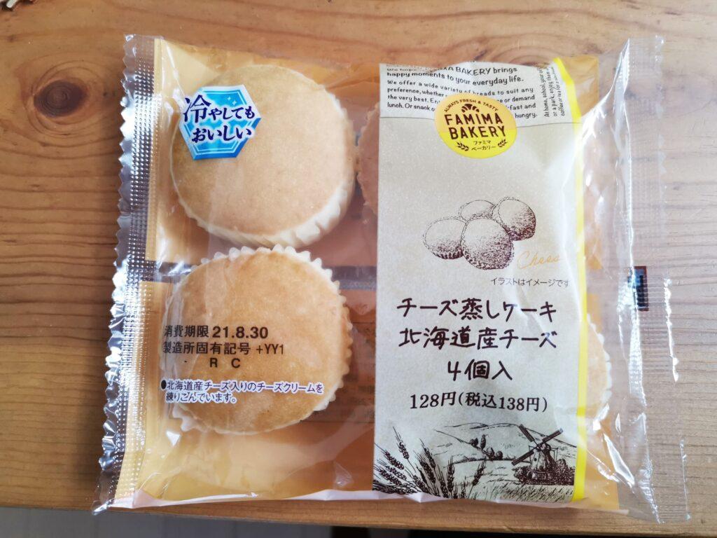 ファミリーマート(山崎製パン)チーズ蒸しケーキ (9)