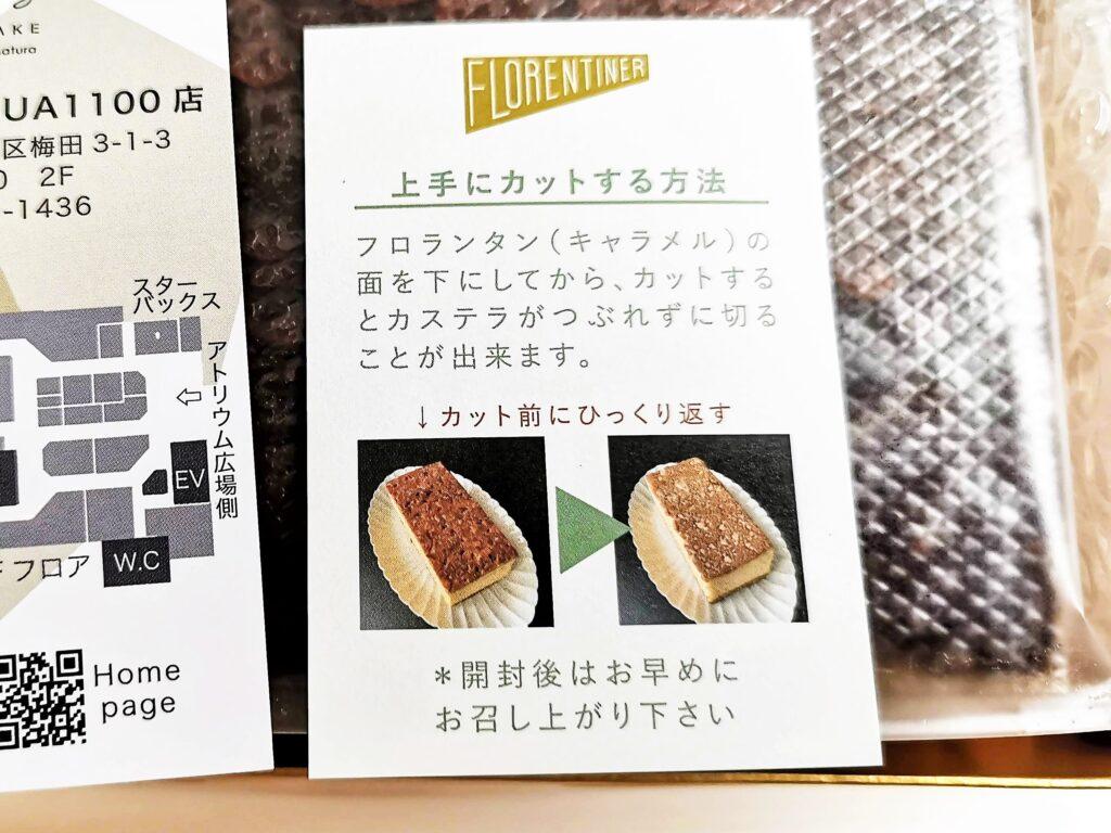 hi-cheese(ハイチーズ) (6)