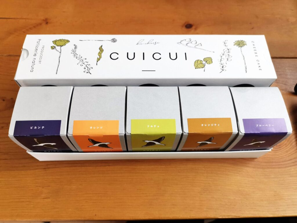 hi-cheese(ハイチーズ)のCUICUI(キュイキュイ)