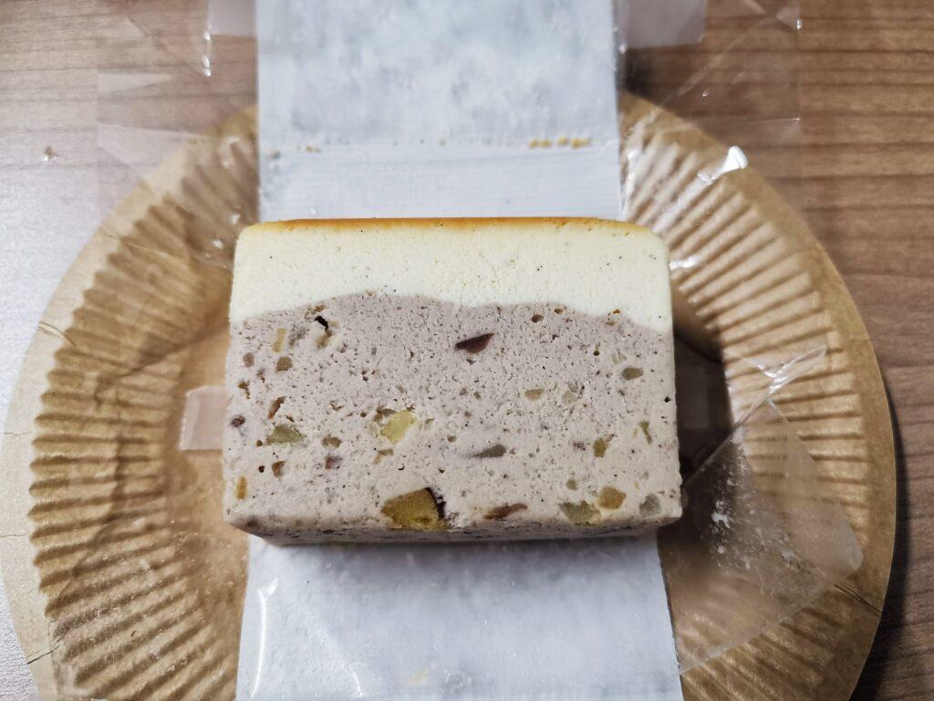 hugflower(ハグフラワー)のラムマロンチーズテリーヌ (1)