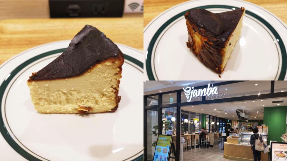 jambaのバスクチーズケーキ (11)