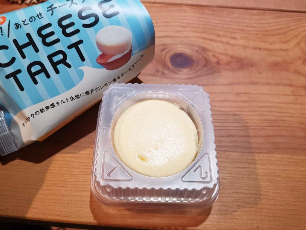 イーストナインのあとのせチーズタルト (6)